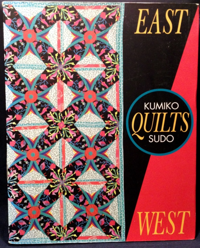 Image for East quilts West