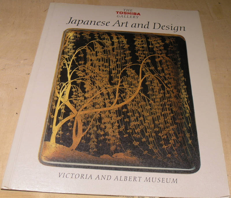 Image for Japanese Art and Design: The Toshiba Gallery