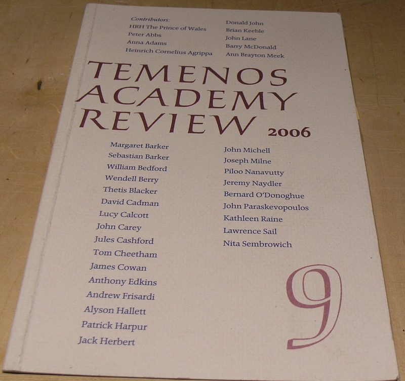 Image for Temenos Academy Review 2006